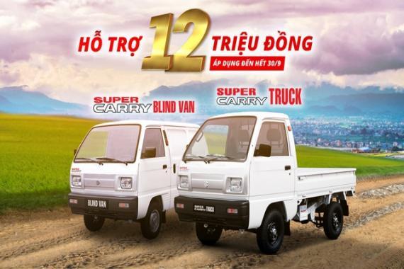 Suzuki Carry - Lựa chọn hợp lý cho xe vận chuyển hàng hóa trong đô thị